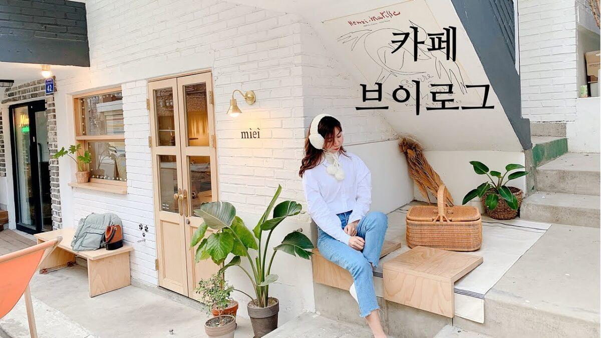 Quán Cafe Nổi Tiếng Hàn Quốc